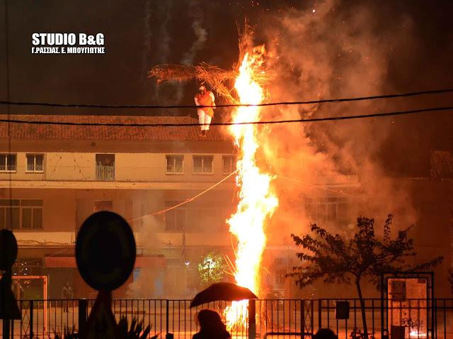Αργολίδα: Έκαψαν τον Βαραββά στη Νέα Κίο