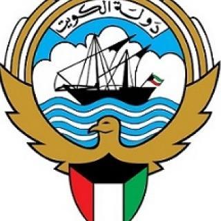 الكويت : 5 ٪ ضريبة على تحويلات أموال الوافدين