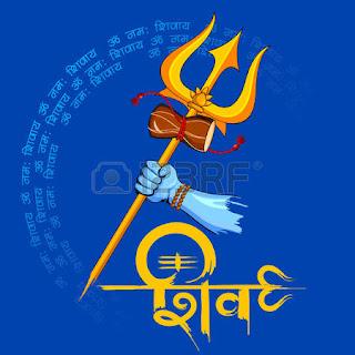 Trişula,Shiva'nın üç uçlu mızrağı