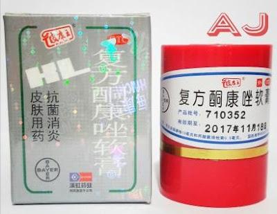 Harga Pi Kang Wang Obat Infeksi Kulit Jamur Terbaru 2017