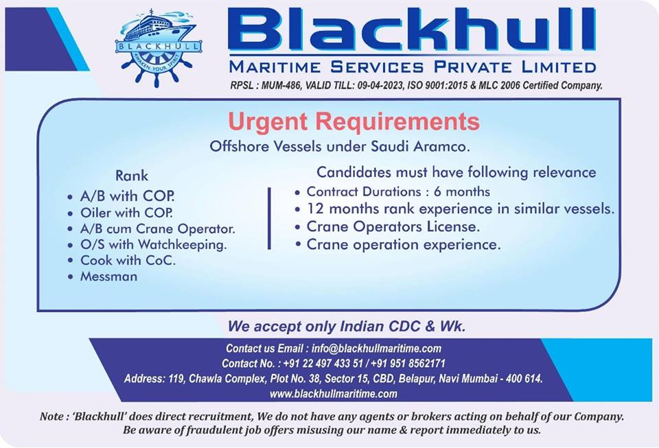 Job Vacancy Offshore Vessel in Saudi Arabia - Seaman jobs