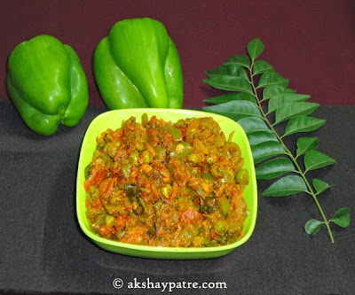 green peas capsicum subzi recipe