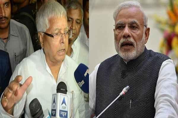 BJP को बिहार से भी बुरी हार उत्तर प्रदेश में मिलेगी, हम शिवसेना की बात से सहमत हैं: लालू यादव