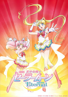 Sailor Moon Eternal: filme imagem promocional