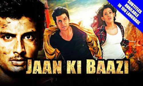 Jaan Ki Baazi (2016) Worldfree4u - Hindi Dubbed 720p HDRip 850MB - Khatrimaza