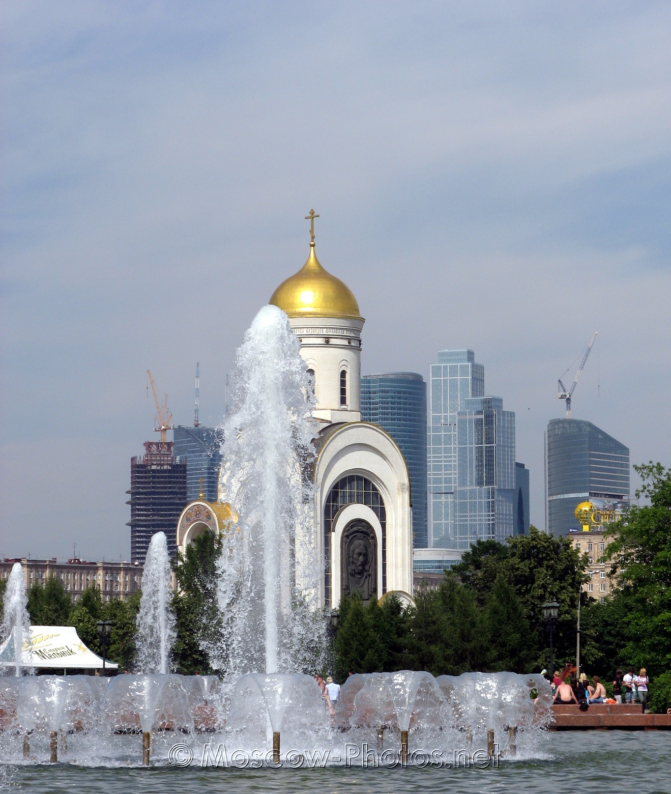 The fountain in Moscow