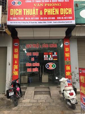 Công chứng huyện Quảng Điền - Thừa Thiên Huế một sự  lựa chọn tuyệt vời  nhất