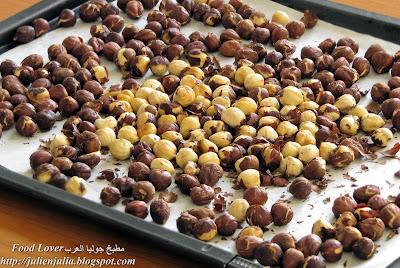 Easiest Way to Skin Hazelnuts أسهل طريقة لتقشير البندق