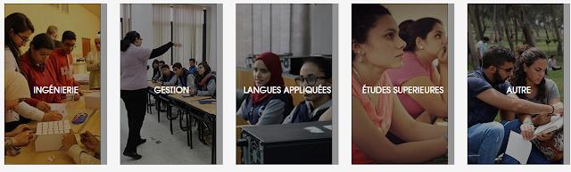 مصاريف الجامعة الفرنسية للعام 2019-2018 بالتفصيل