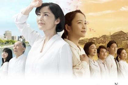 Sinopsis Town of Evening Calm, Country of Cherry Blossoms 2018 - Film TV Jepang