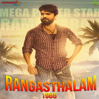 Rangasthalam 1985 (2017) Telugu Movie Audio CD Front Covers, Posters, Pictures, Pics, Images, Photos, Wallpapers