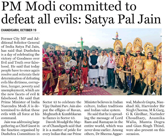 PM Modi committed to defeat all evils : Satya Pal Jain