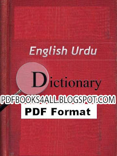 English to Urdu Dictionary Pdf Book Free Download