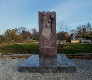 Васильковка. Ул. Первомайская. Памятник воинам-интернационалистам