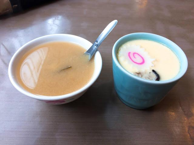 最噌湯&茶碗蒸