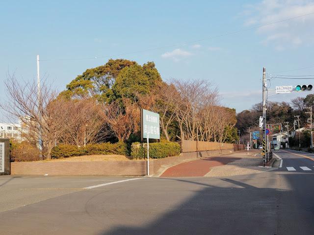 陸上自衛隊工科高等学校・武山駐屯地