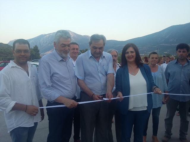 Παρούσα και φέτος στο Φεστιβάλ Αγροτουρισμού Επιδαύρου η Περιφέρεια Πελοποννήσου