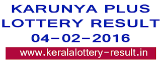 Keralalotteryresult, Kerala lottery result, Karunya plus lottery result today, Karunya Plus KN95 lottery result, Kerala lottery result KN95 today, Karunya plus bhagyakuri result today 4-3-2016, Kerala lotteries results today, Kerala lottery government result