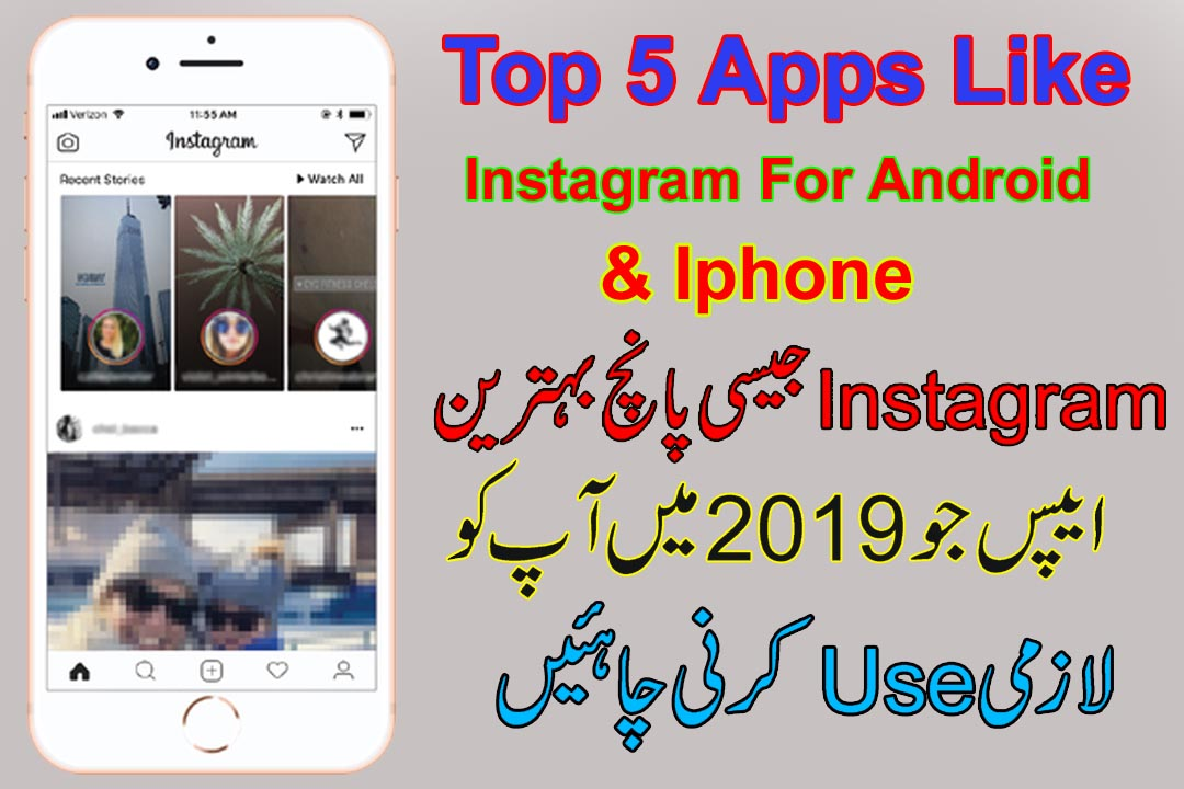 Top photo apps for instagram