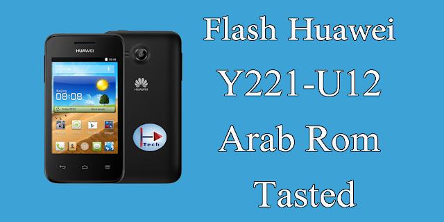 flash huawei y221-u12