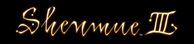 The Shenmue III logo announced in the end-of-June update