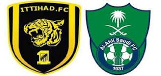 اون لاين مشاهدة مباراة الأهلي والاتحاد بث مباشر 4-2-2018 الدوري السعودي للمحترفين اليوم بدون تقطيع
