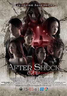 ตีสาม Aftershock (2018)