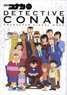Kumpulan Volume Komik Detektif Conan Lengkap Bahasa Indonesia