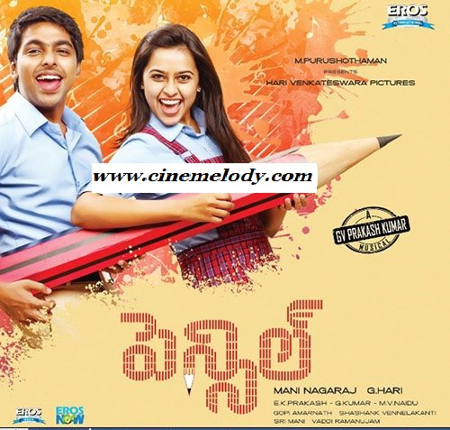 Pencil (2016) Mp3 Songs download
