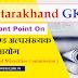 उत्तराखण्ड अल्पसंख्यक आयोग ( Uttarakhand Minorities Commission )
