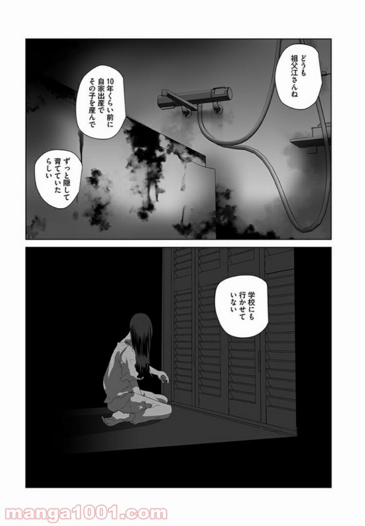 1000.com manga