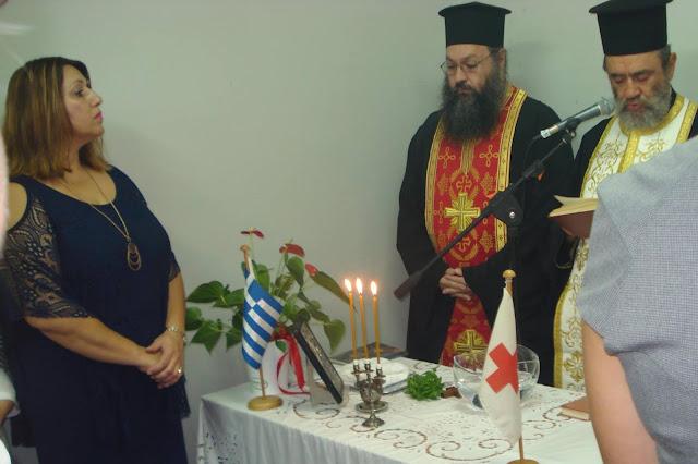 Τελετή αγιασμού και απονομή ευρωπαϊκών διπλωμάτων πρώτων βοηθειών από τον Ελληνικό Ερυθρό Σταυρό Άργους
