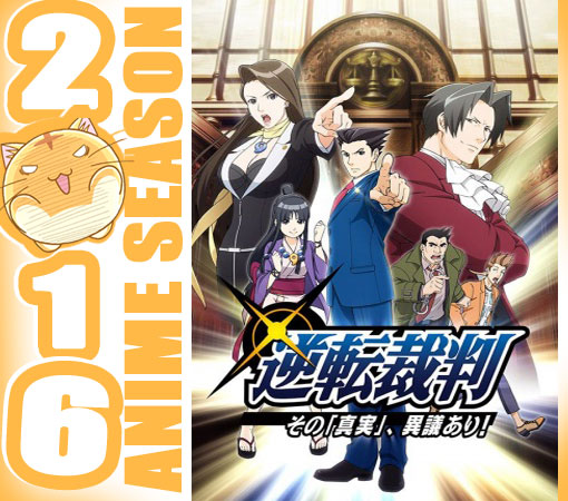 Ace Attorney Wallpaper Screenshot Preview Cover