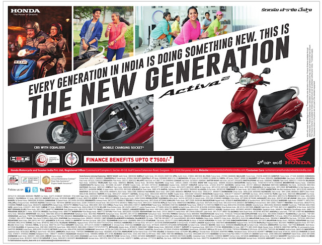 Honda Activa scooters festival offers | September 2017 lowest down payment | finance benefits