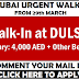 DULSCO DUBAI MEGA WALKIN DRIVE | APPLY NOW
