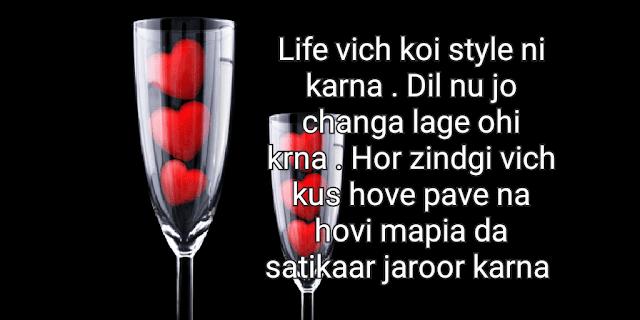 Facebook Attitude Quotes-10 Punjabi Status Download