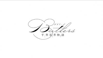 Butlers Chitose Momotose Monogatari Batch Subtitle Indonesia