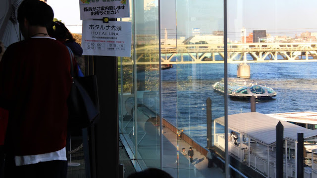 Tokyo Cruise - Hotaluna