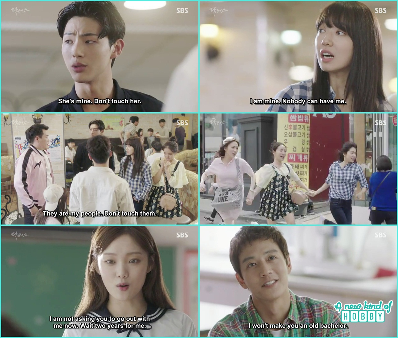 A Romantic Medical Drama Doctors Crush - Review (Park Shin