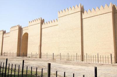 أسوار بابل، العراق