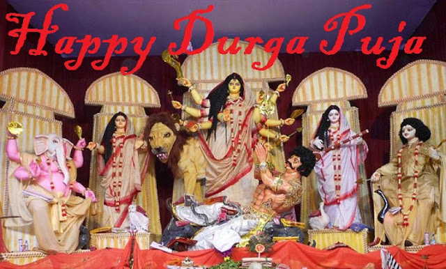 durga puja images download, durga puja images hd, durga puja photo gallery at images, durga puja images with quotes, happy durga puja hd images, happy durga puja images, durga puja images 2014, durga puja 2018, durga puja,durga puja wishes, happy durga puja wishes, durga puja 2016, durga puja kolkata, durga puja festival, durga puja video, durga puja greetings, durga puja pandal, durga puja pictures, durga puja wishes quotes, durga puja 2017, happy durga puja, durga puja wishes video, durga puja wishes 2016, durga puja 2016 wishes, maa durga, family durga puja wishes in hindi, durga puja images with quotes.