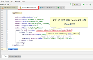 How to Convert a Website into Android Application using Android Studio, Web 2 Application,