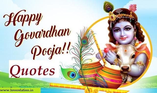 Happy Govardhan Puja Quotes
