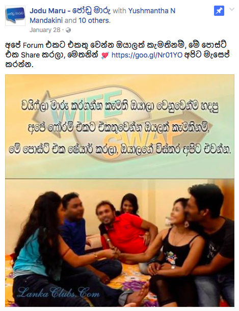 Jodu Maru Method in Sri Lanka - Couple exchanging
