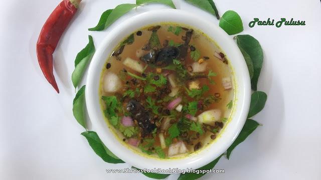 Pachi Pulusu Recipe in Telugu