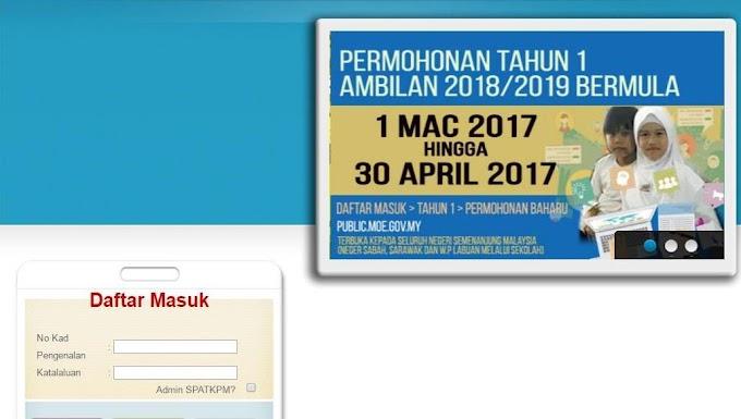 Pendaftaran darjah 1 Tahun 2018/2019