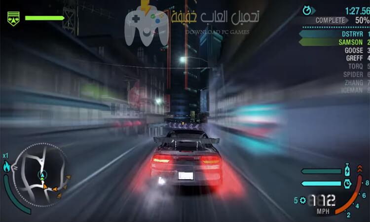 تحميل لعبة Need for Speed Carbon