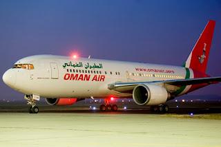 وظائف خالية فى الخطوط الجوية فى عمان 2018
