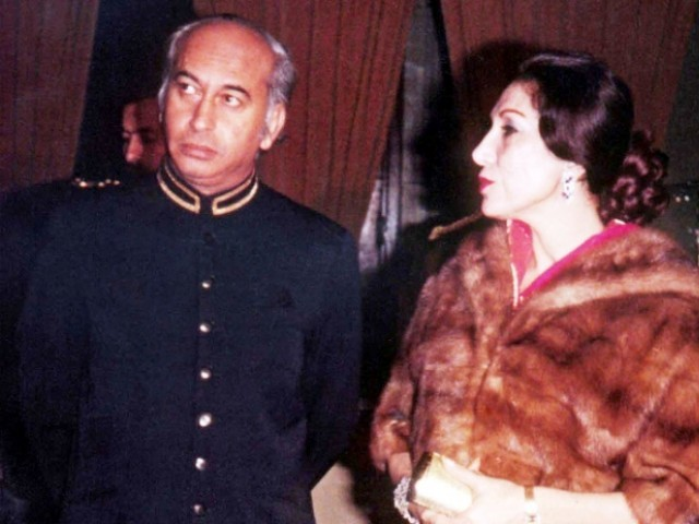 Time Cepot Business: Begum Nusrat Bhutto dies in Dubai