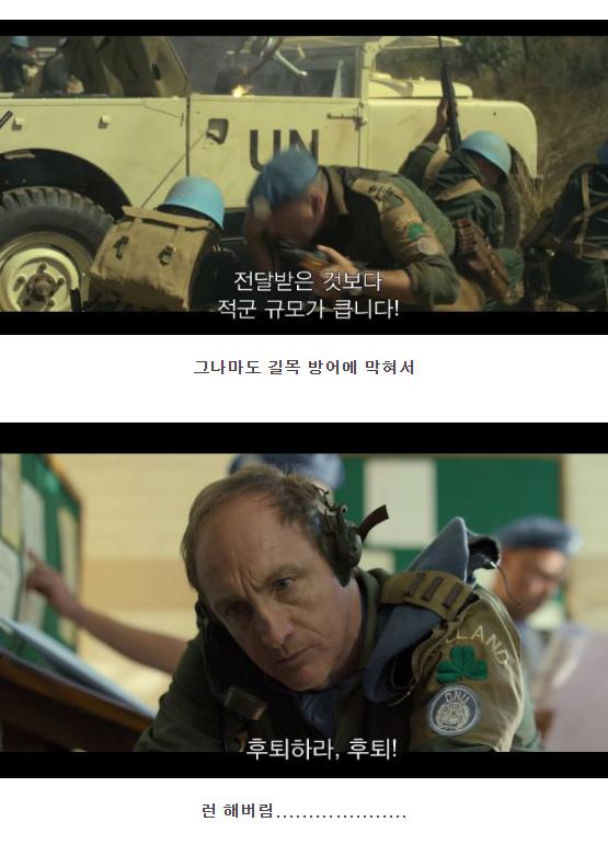 50년 동안 바보 취급받았던 전쟁 영웅들 | 인스티즈